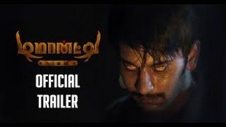 Demonte Colony Official Trailer