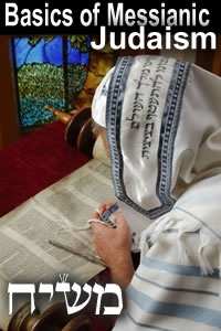 """What Does it Mean to be a """"Messianic"""" Jew?    A Messianic Jew is a Jewish person who believes that Yeshua (Jesus) is the Messiah.  The term refers to one who respects the Torah and lovingly observes the traditions and customs  G-d has given to our Jewish people. He or she is part of the Jewish community.  The Messianic Jew is motivated by G-d's love and grace to live a lifestyle of observance of Shabbat, festivals, and fellowship as part of a Messianic Jewish Synagogue."""