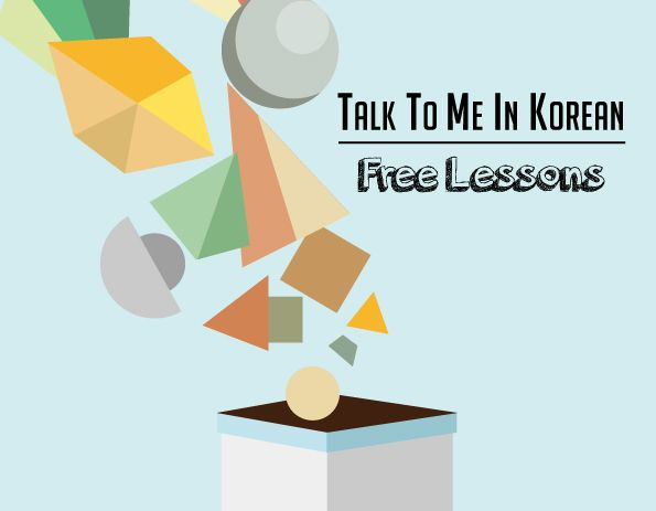 """Actually, I made this image for other e-book product, but for some reason, it was not used for that. After a while, yesterday, I needed to make an image for """"free lessons"""". Yay! So I used this image!"""