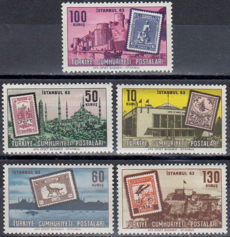 "Istanbul, Turkey - ""Stamps on Stamps"" set from 1963."