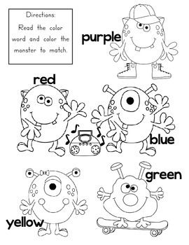 Color words practice.Quick coloring sheet; great for homework or morning work.Graphics are from mycutegraphics.com