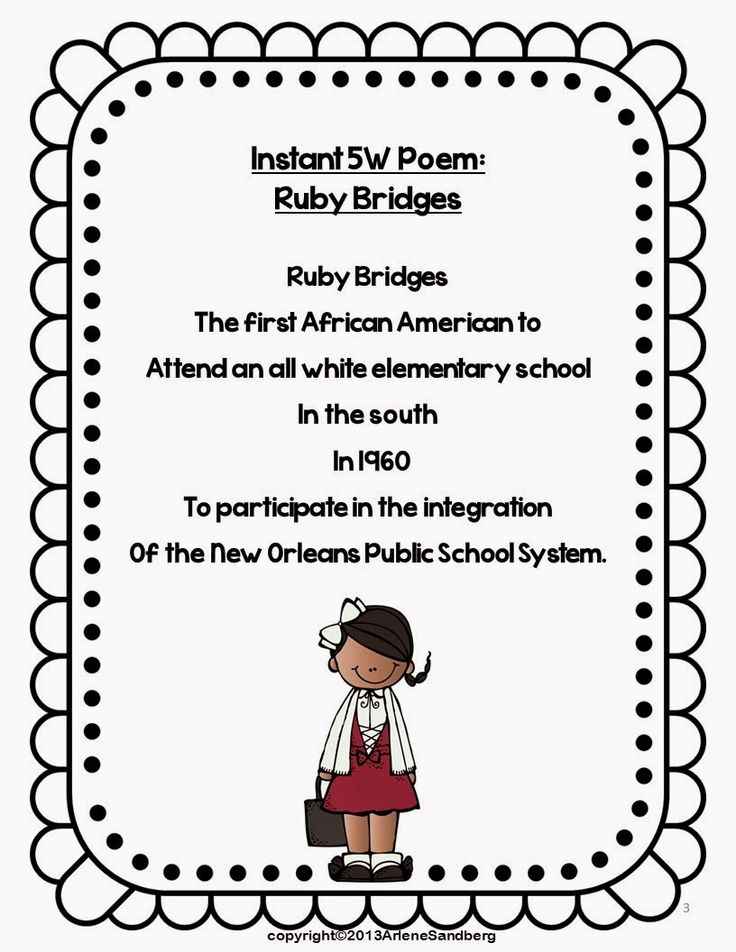 Classroom Freebies: Celebrating Black History Month with a Poetry Activity Packet