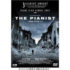 映画「戦場のピアニスト」