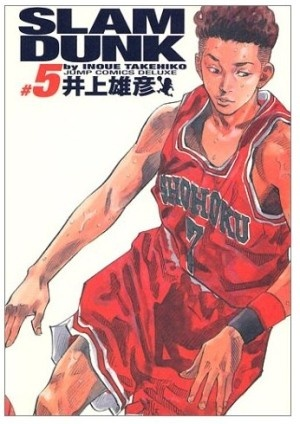 Slam Dunk  #Anime