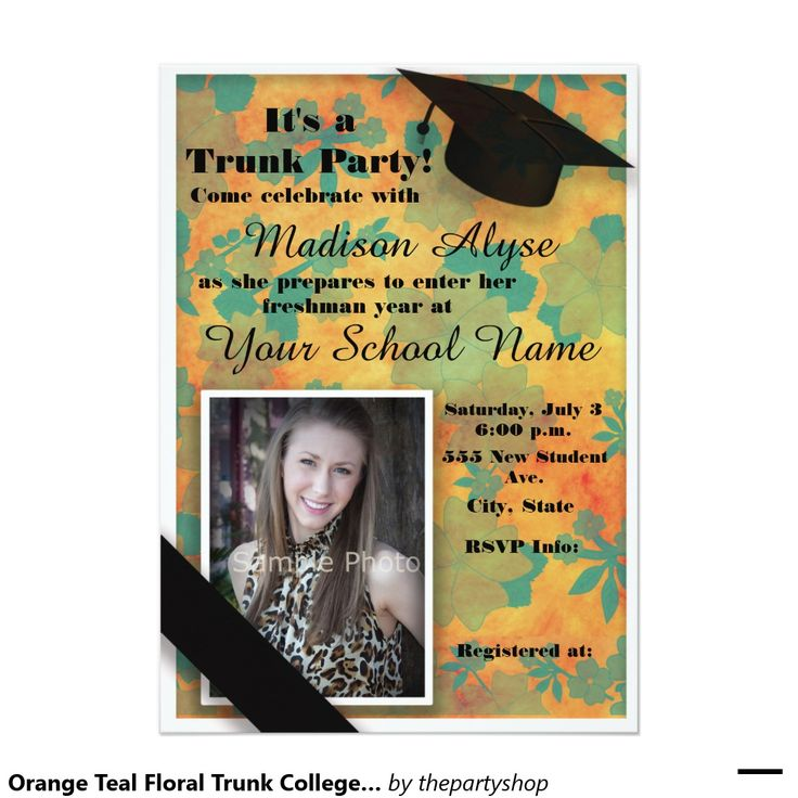 50 best TRUNK PARTY INVITATIONS images on Pinterest College
