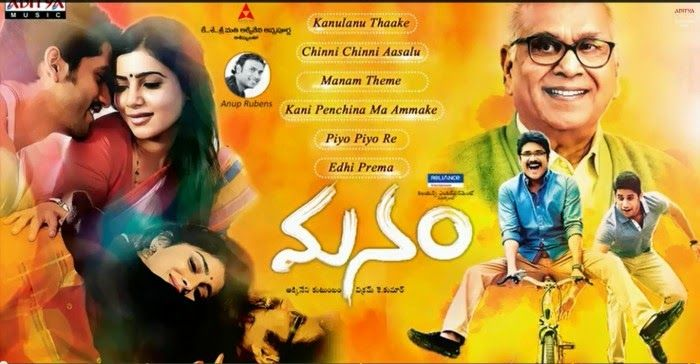Manam telugu mp3 songs download | tollywood headlines.