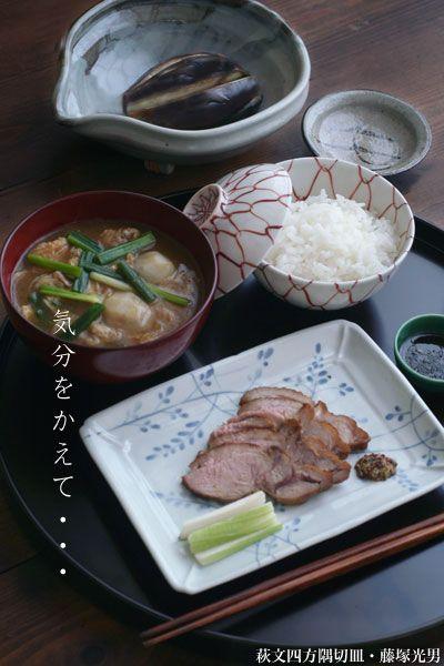 【一汁一菜】お味噌汁中心の食事:小芋、薄揚げ、葱