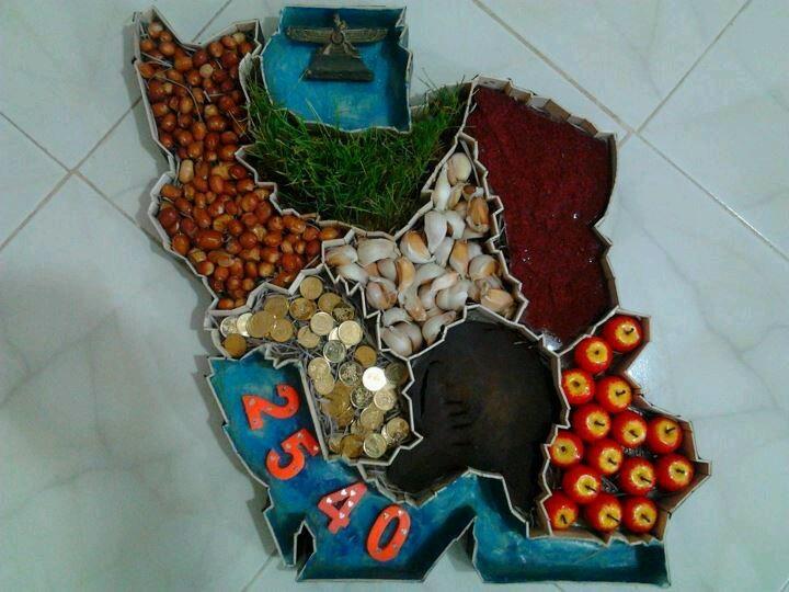 Haft seen Iran map