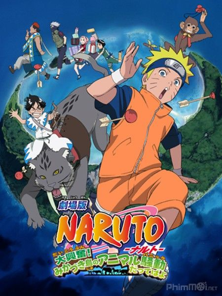 Naruto: Giám hộ của Vương quốc Trăng lưỡi liềm - Naruto the Movie 3: Guardians of the Crescent Moon Kingdom