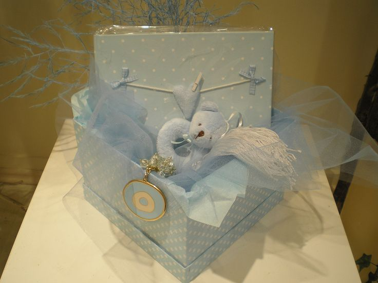 a baby gift box