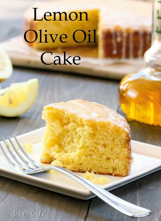 Lemon Cornmeal Olive Oil Cake... inspired by days along the Italian Coastline in Sorrento, this cake brings flavors of lemon groves with a tender crumb.  One piece isn't enough!  | Liv Life @livlifetoo #lemon #cake #irresistible