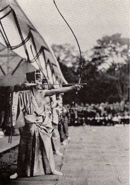 kyudo (japanese sport of archery, early 1950s