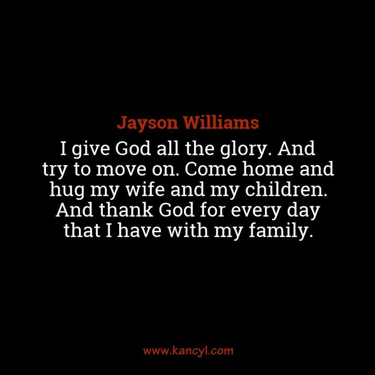 """""""I give God all the glory. And try to move on. Come home and hug my wife and my children. And thank God for every day that I have with my family."""", Jayson Williams"""