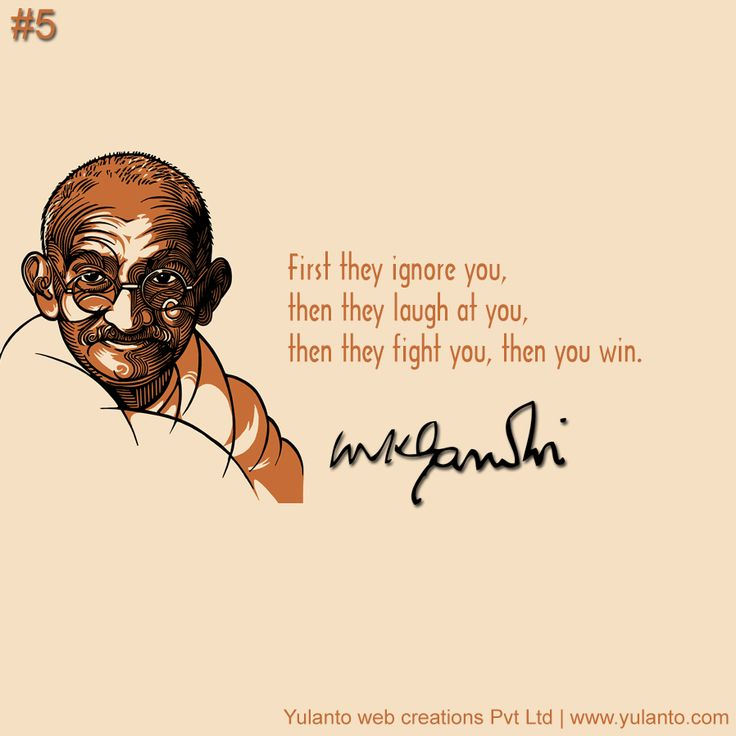 First they ignore you,  then they laugh at you,  then they fight you, then you win.A tribute to the great Indian leader's death anniversary. #MahatmaGandhi #Yulanto