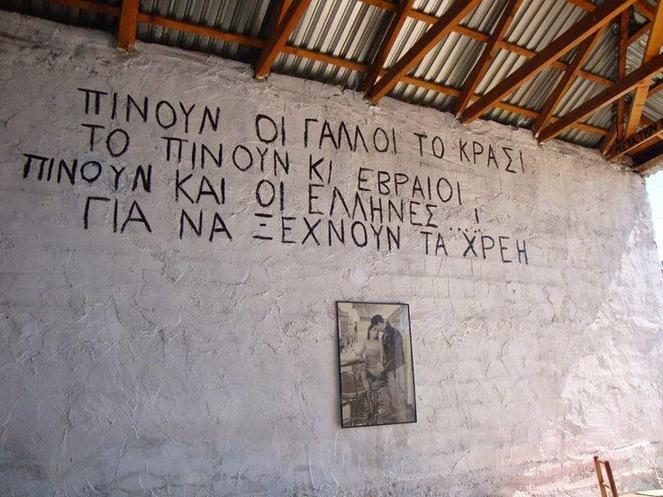 """εν πλω σημειώσεις  φωτογραφίας : """"Πάσχα στην ξεριζωμένη Πτελεώνα Πτολεμαίδας"""" Τάσος..."""