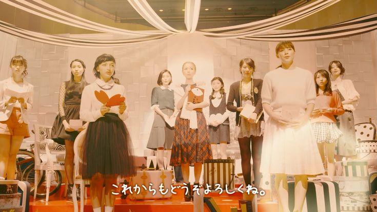 西野カナ / Kana NISHINO - トリセツ / Torisetsu (meaning: instruction manual) - Music video Short Ver. - YouTube
