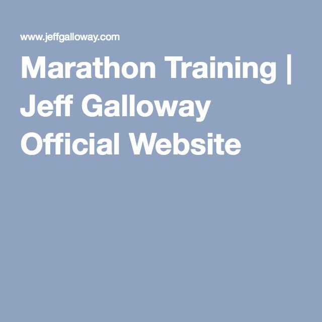 Marathon Training | Jeff Galloway Official Website