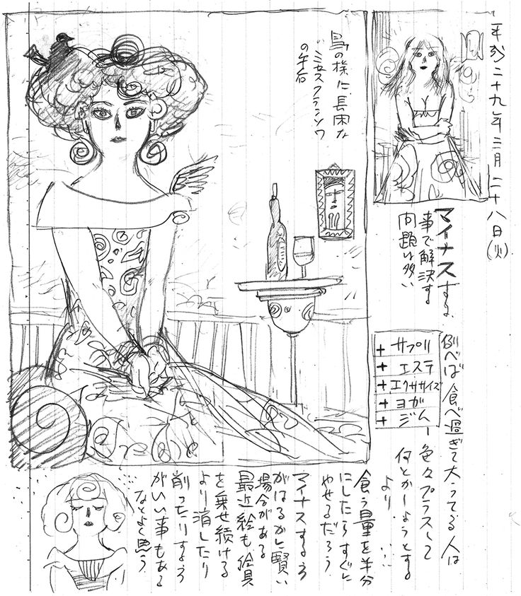 THE SEIJI pencil Diary20170328 girl art drawing illustration