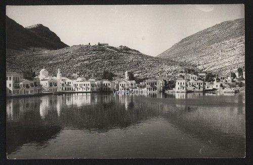 Old postcard, Kastelorizo