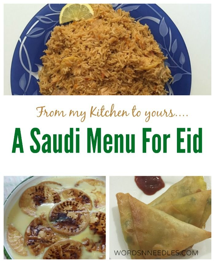 5 Saudi recipes for Ramdan for Kids Menu for Eid
