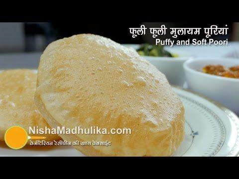 Poori Recipe - Perfect round, puffy and Soft puri Recipe - Indian Poori recipe - YouTube