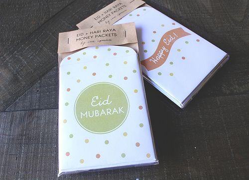 Ramadan Decorations Diy Free Printable