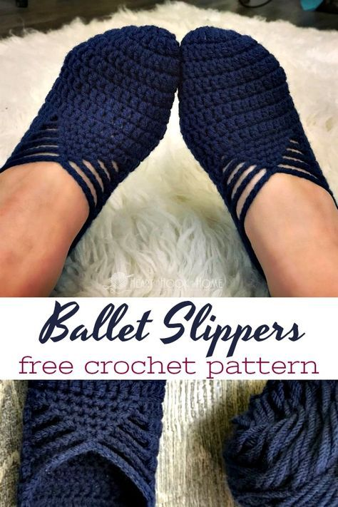 How gorgeous are these crocheted ballet slippers?! I hope you enjoy this new, free Ballet Slipper crochet pattern!