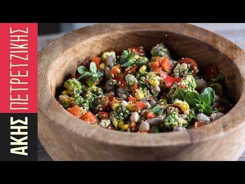 Η Σαλάτα των Πρωταθλητών   Kitchen Lab by Akis Petretzikis - YouTube