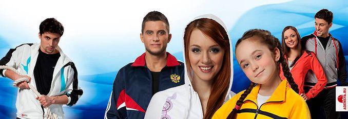 Горнолыжные костюмы, яркая одежда для спорта и активного отдыха Roxy, Azimuth, Burton   Принимаю заказы и дозаказы