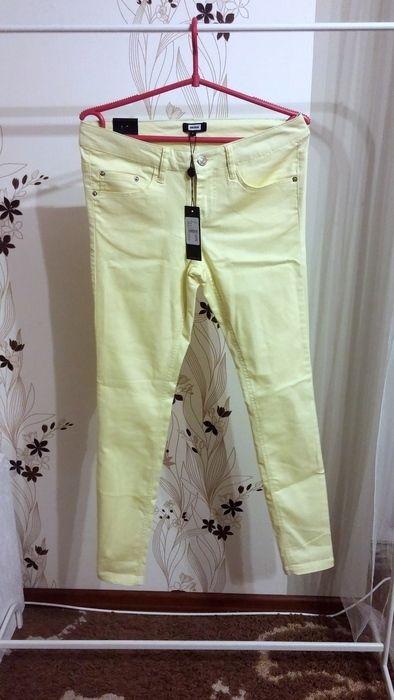 Cytrynowe spodnie rurki slim bikbok rozm L 40 skinny nowe