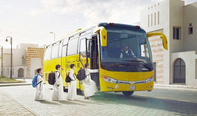تطوير تفتتح التسجيل للعام الدراسي الجديد في المملكة العربية السعودية Vehicles
