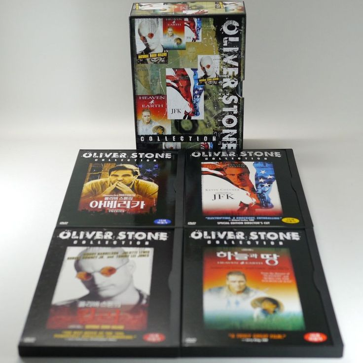 Oliver Stone Collection DVD Boxset [Korea Edition, Slip Cover, 4Movies, 5Discs]