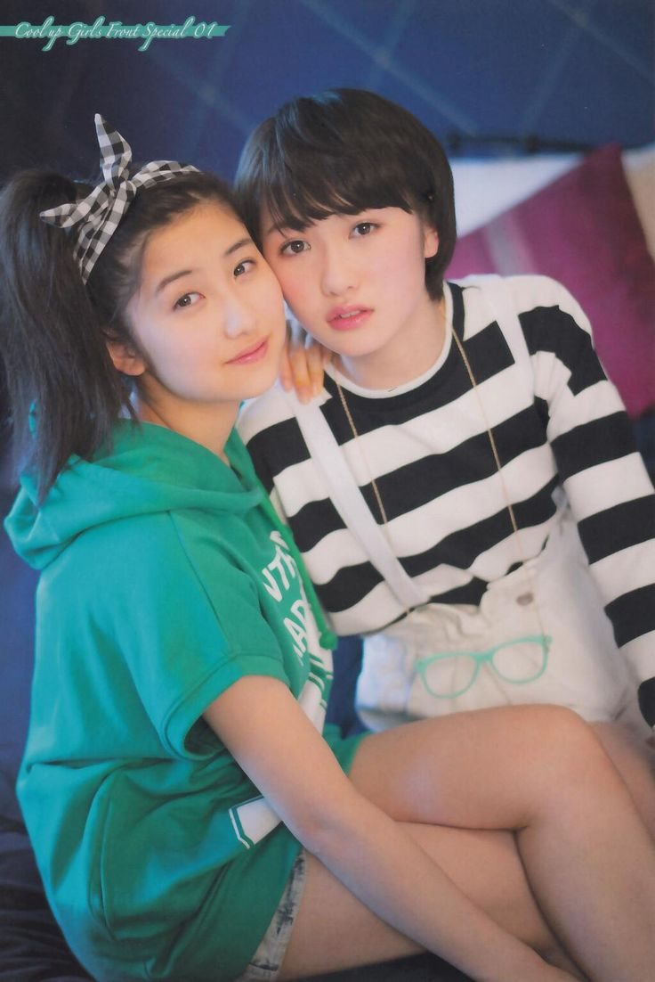 Sato Masaki & Kudo Haruka. Japanese Idols.