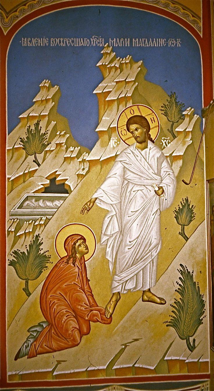 http://iconreader.files.wordpress.com/2011/10/modern_greek.jpg