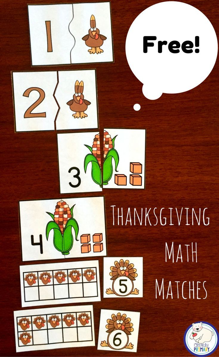 Free Thanksgiving Math Centers for kindergarten and first grade.
