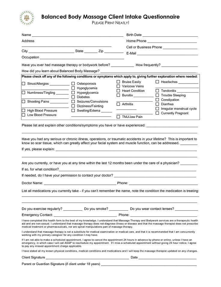 Free Massage Intake Forms Balanced Body Massage Client