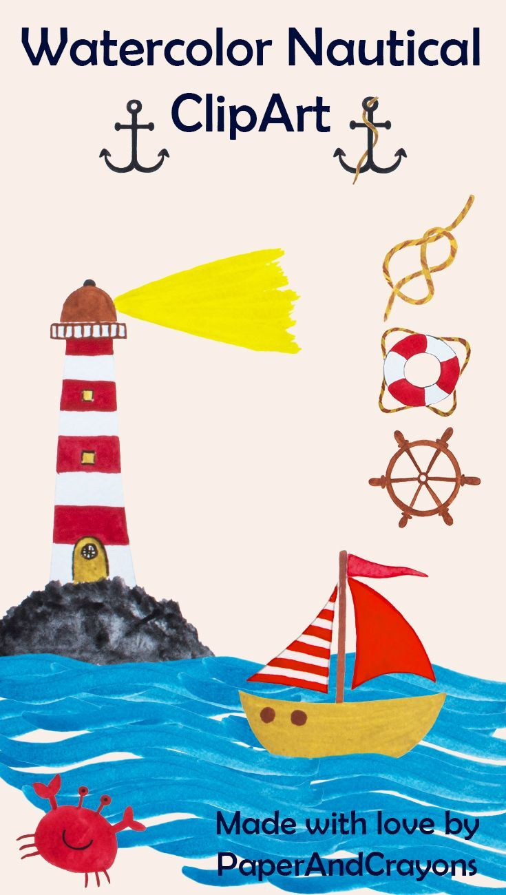 nautical watercolor, watercolor clipart, summer set clipart, under the sea, sea clipart, marine clipart, boat clipart, nursery clipart, commercial use, instant download, lighthouse clipart, clip art, graphic design, PaperAndCrayons, #watercolorclipart, #clipart, #sea