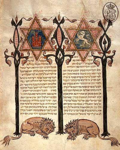 Colofón con 2 estrellas de David y las armas de Castilla y León. Cultura Judía, Biblia de Cervera (manuscrito sefardí). 1299-1300