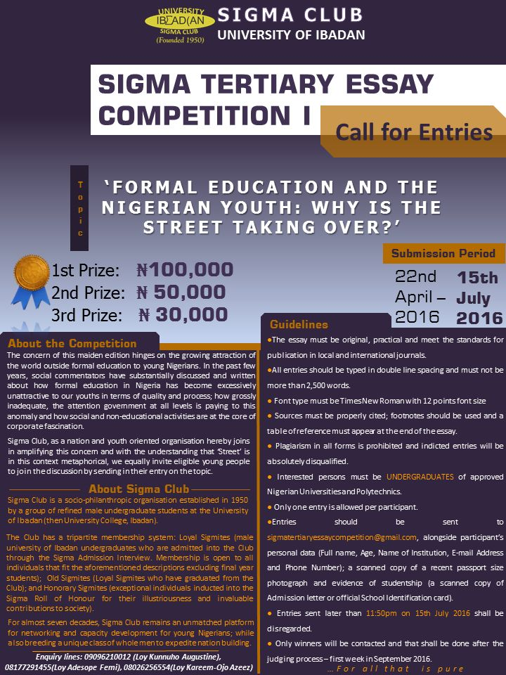 year experience software developer resume no year round school csr matters essay competition csr matchcsr match croakey vyas legal essay competition