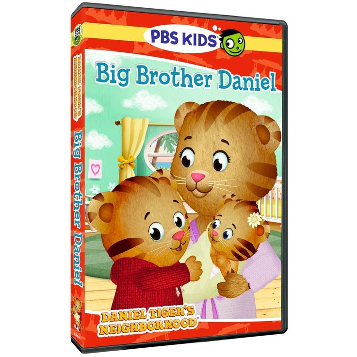 Daniel Tigers Neighborhood Big Brother Widescreen