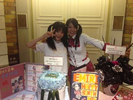小林絵未梨 - Google+ - 今日は素敵な生誕祭を ありがとうございました♡ いい弟子をもちました♡
