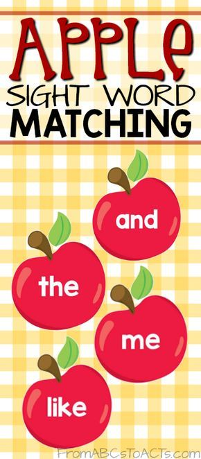 Work on matching sight words with your kindergartner this fall with this printable apple sight word matching game!