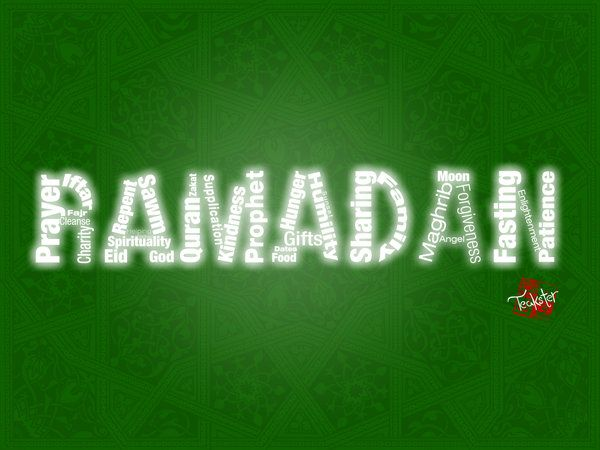 Meaning of Ramadan by Teakster.deviantart.com