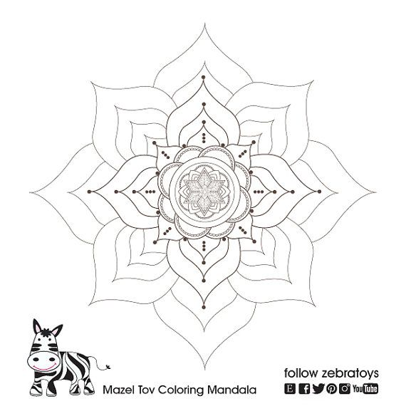 121 best images about jewish printable coloring pages on for Jewish mandala coloring pages