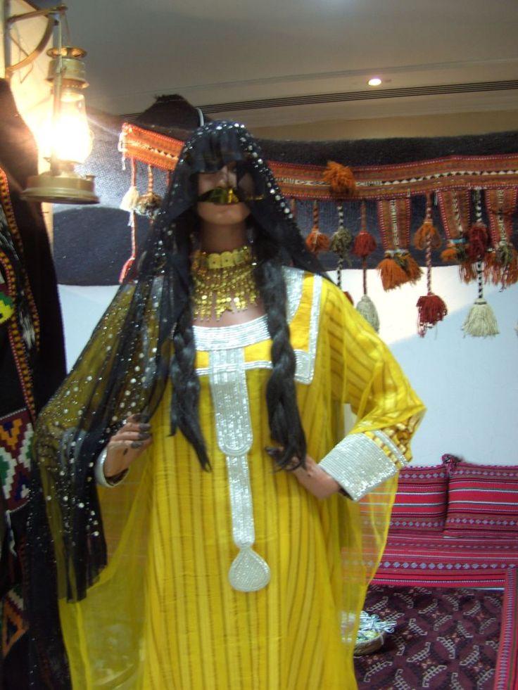 Beautiful Arabian dress in women's craft center museum