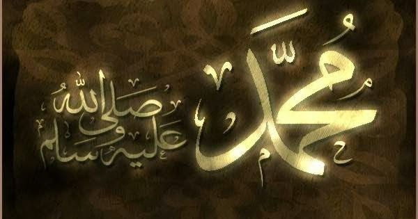 Nabi Muhammad adalah NABI PALSU ? mari kita ANALISA berdasarkan ayat ayat ALKITAB / BIBEL