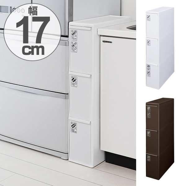 「ゴミ箱 分別 スリム 引き出し ステーション 3段 42L ( キッチン 隙間 省スペース おしゃれ 大容量 )」の商品情報やレビューなど。