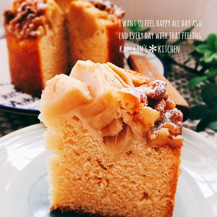 これね、本当に簡単なのに美味しいんです ガトーとはフランス語でケーキとか、焼き菓子とゆう意味です❣️  材料 12cm底取れ丸型 ・卵 1個分 ・きび砂糖 60g ・牛乳 30ml ・溶かしバター 60g  ☆薄力粉 100g ☆ベーキングパウダー 3g  *りんご 1/2個 *好みのナッツ類とか 適量