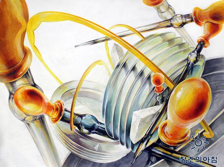 기초디자인 건국대 기디 건대 입시미술 기초디자인 일러스트 디자인 스포이드 스펀지 물통