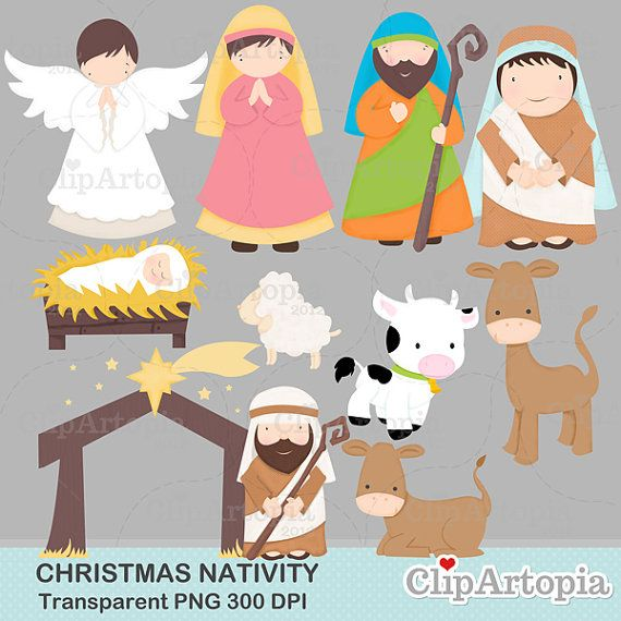 Nativity clip art.